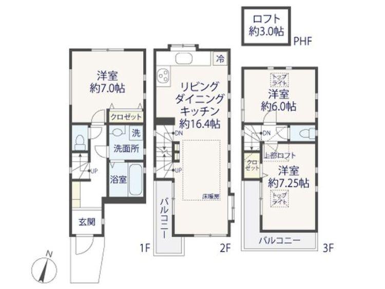 3LDK、土地面積53.49m2、建物面積83.27m2