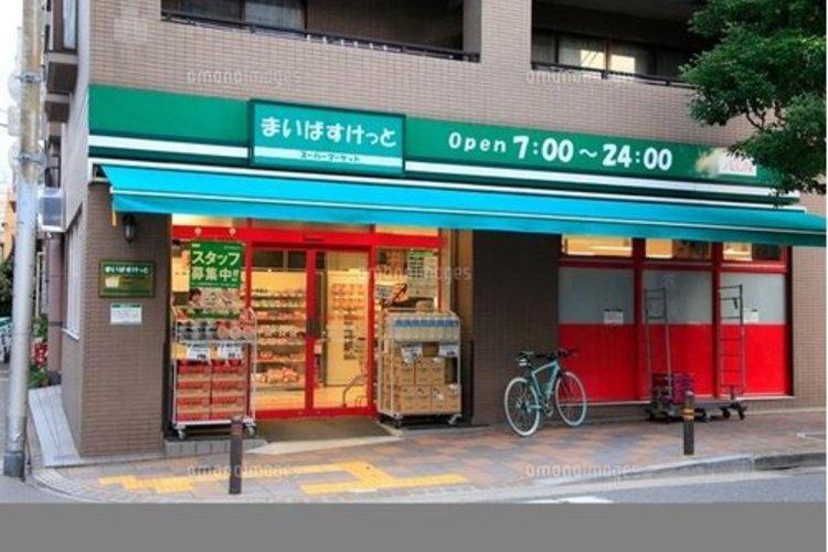 まいばすけっと大森北2丁目店まで210m。イオングループが展開する都市型食料品スーパーマーケット。新鮮な野菜やおいしいお惣菜があります。