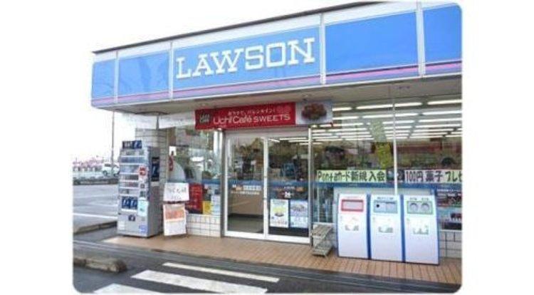 """ローソン瀬田店まで70m 三菱商事の子会社である株式会社ローソンが展開しているコンビニエンスストアフランチャイザー。 """"みんなと暮らすマチ""""を幸せにがコンセプトです。"""