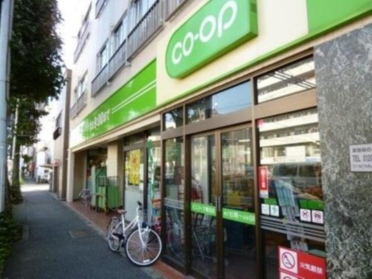 ミニコープ瀬田店まで410m 東京都、埼玉県、千葉県を活動地域とする生活協同組合(生協)です。本部はコープネット事業連合と同様、埼玉県さいたま市南区根岸に置かれています。