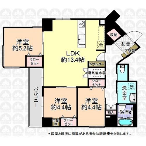 ライオンズマンション石神井公園の画像