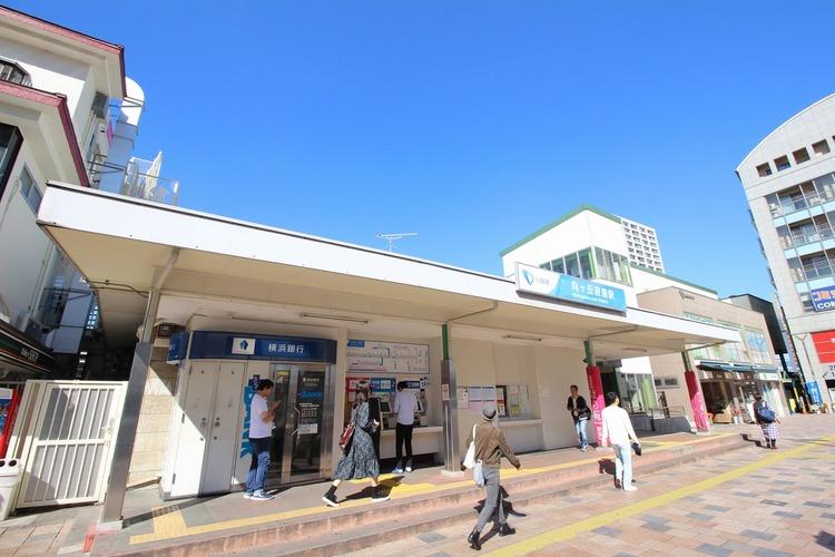 向ヶ丘遊園駅 距離2400m