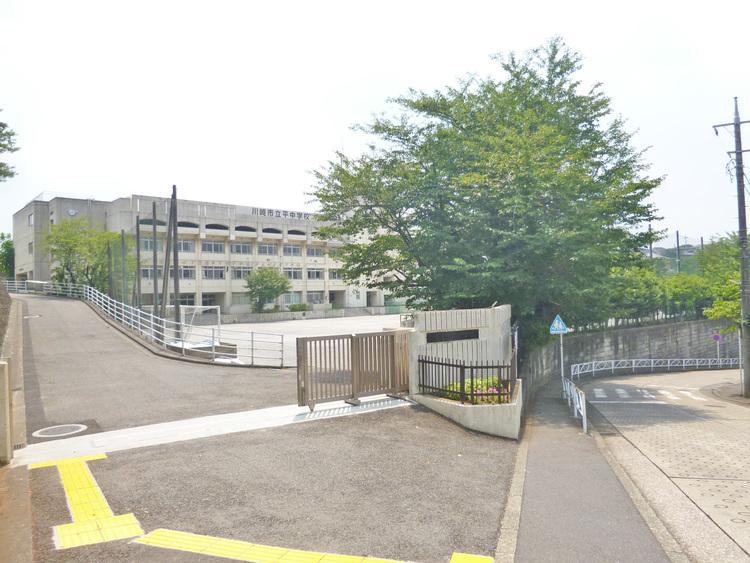 川崎市立平中学校 距離350m