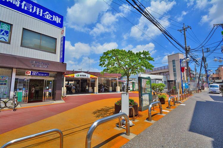 JR南武線「宿河原」駅 距離1200m