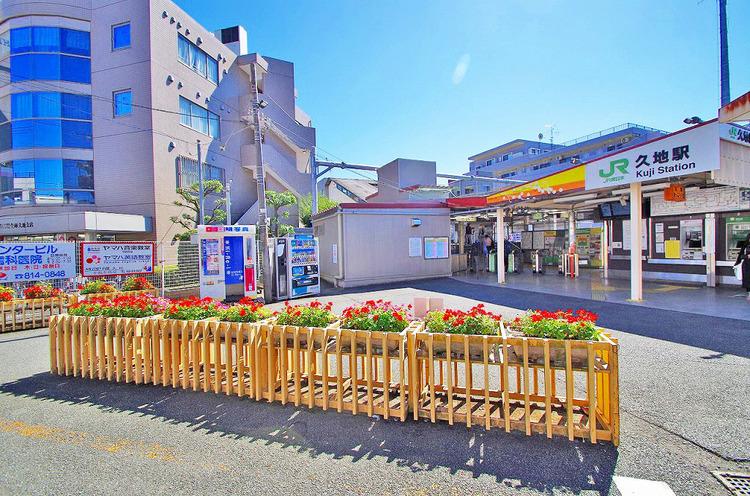 JR南武線「久地」駅 距離1360m
