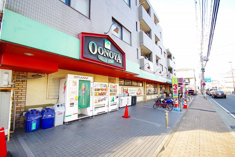 フードハウス大野屋 長尾店 距離1230m