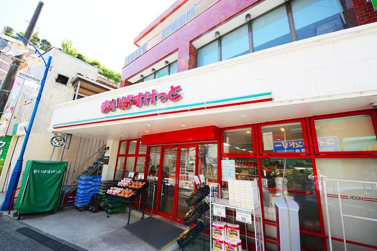 まいばすけっと 宿河原駅前店 距離1400m