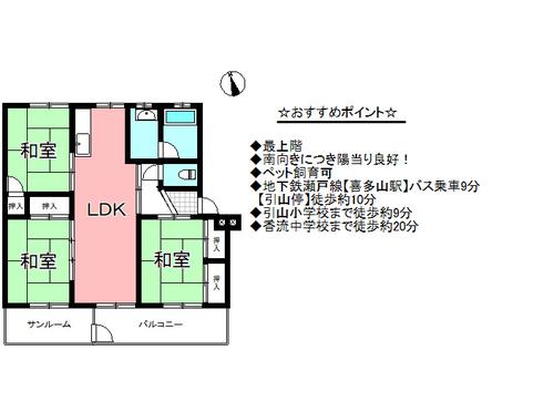 猪子石南住宅4号棟の物件画像