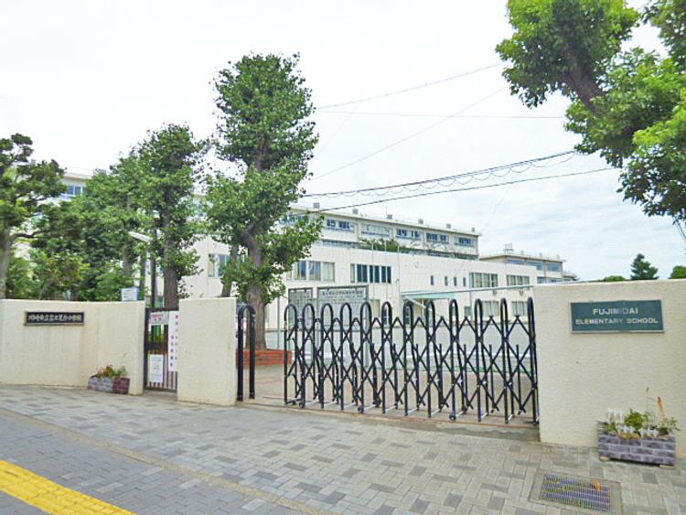 川崎市立富士見台小学校 距離350m