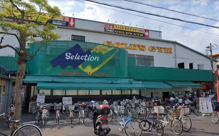 近所のスーパー。同じ敷地内にフィットネスジムもあります