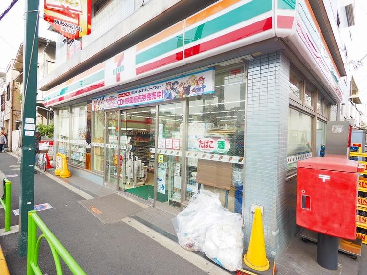 セブンイレブン 駒沢病院前店 距離800m