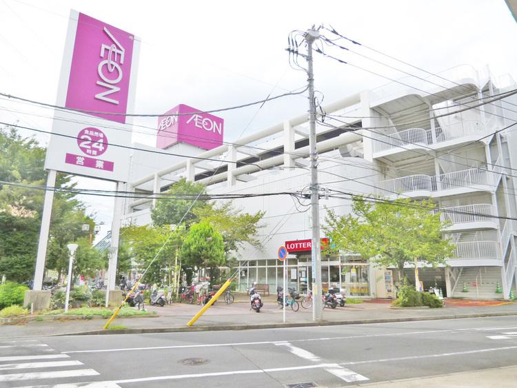 イオン 駒岡店 距離320m