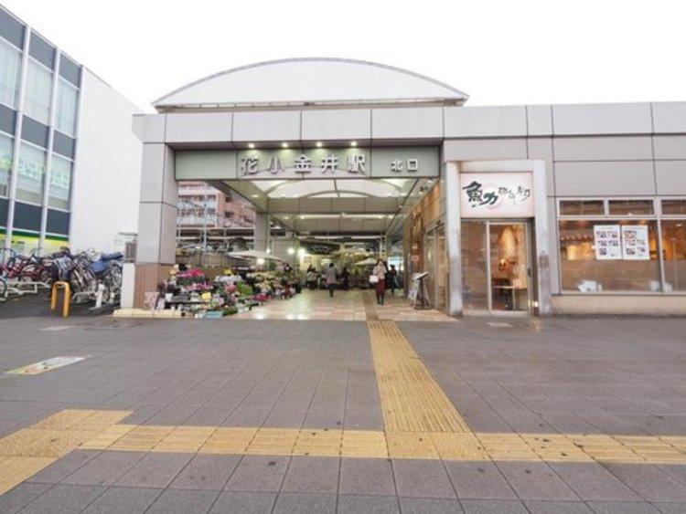 花小金井駅まで960m