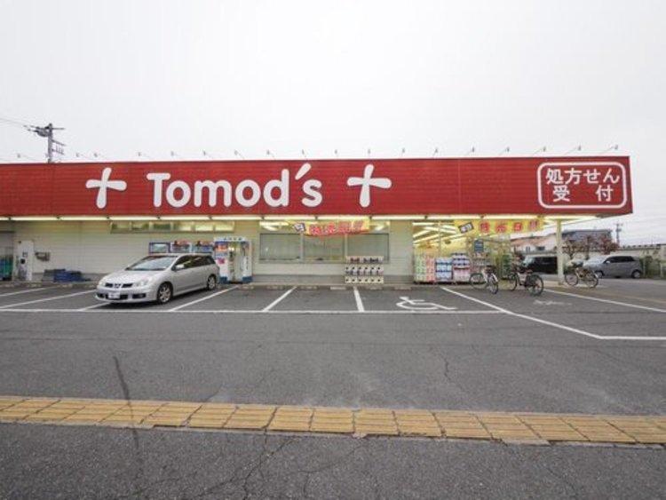 トモズ花小金井店まで270m