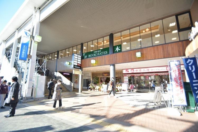 小田急小田原線「玉川学園前」駅 距離約640m