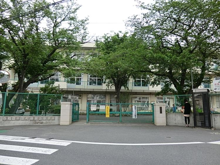町田市立町田第五小学校 距離約1400m