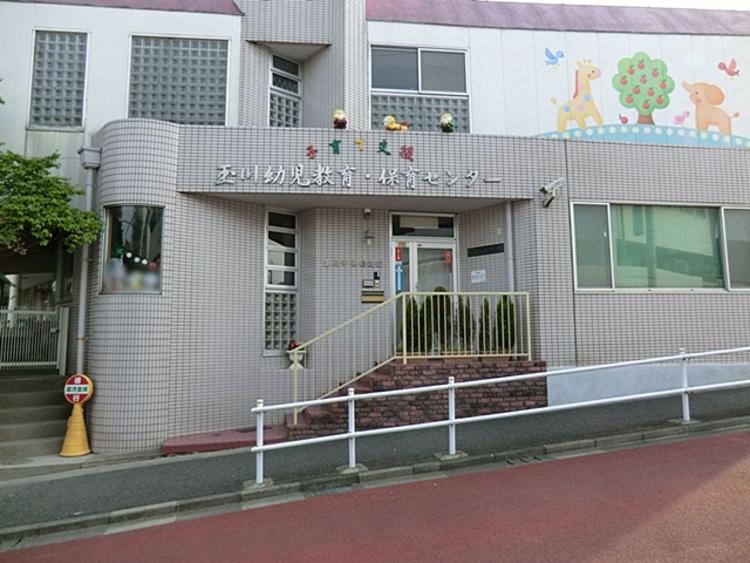 玉川中央幼稚園 距離約1100m
