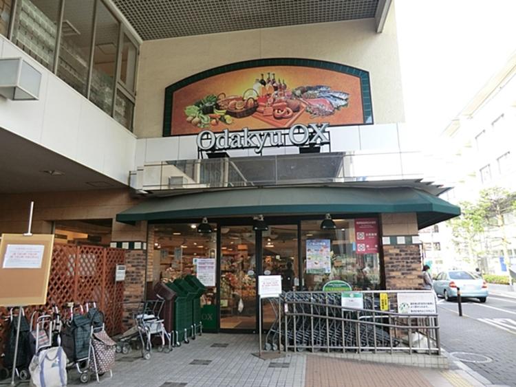 Odakyu OX 玉川学園店 距離約650m