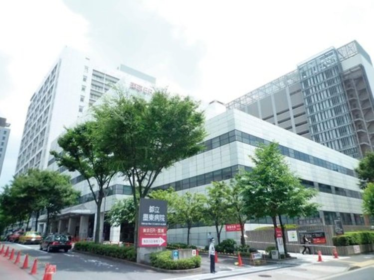 墨東病院まで1700m。1978年に日本で初めて精神科救急医療事業を開始しました。