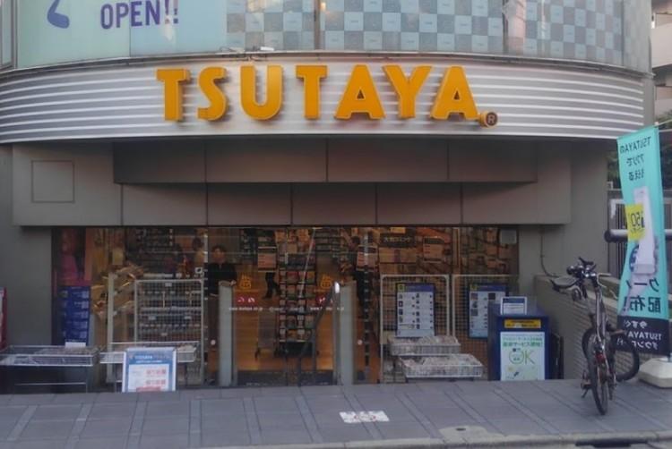 TSUTAYA 祐天寺店