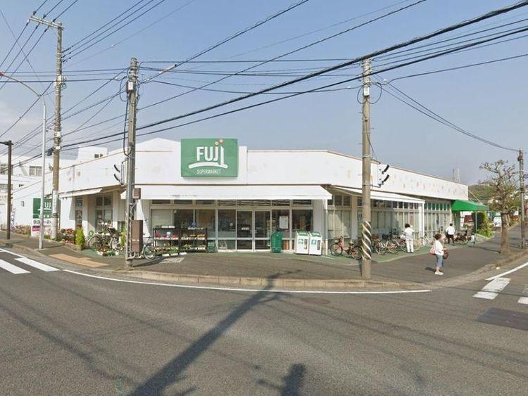 Fuji鵠沼藤が谷店 徒歩8分 160m