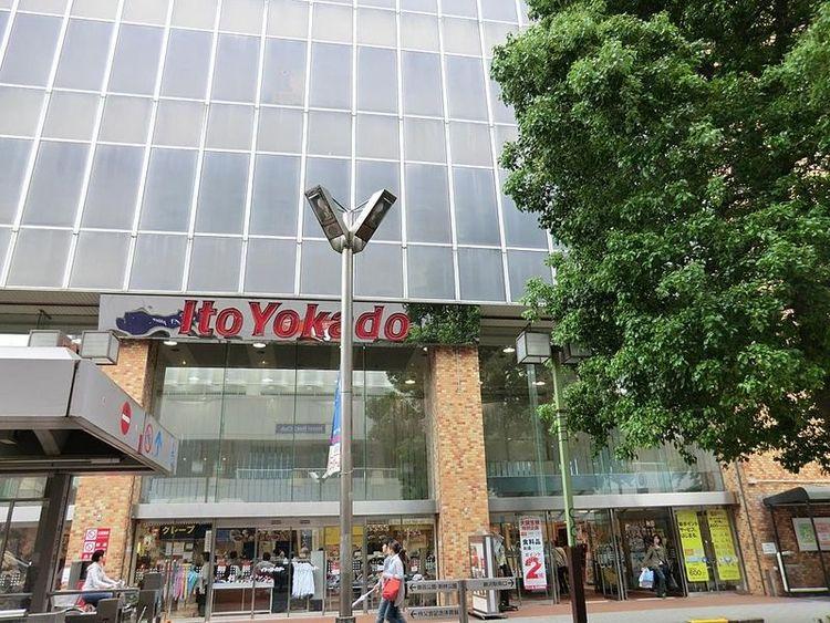 イトーヨーカドー藤沢店 徒歩18分 1420m