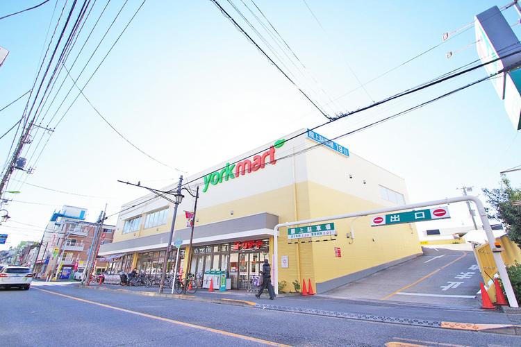 ヨークマート 中町店 距離450m