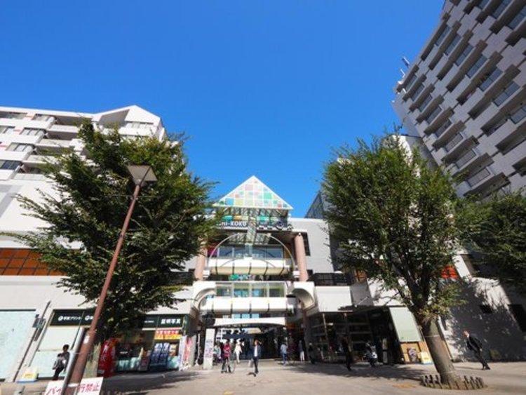 JR中央線『西国分寺』駅まで1200m