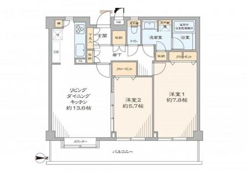 新川崎ガーデンハウスの画像