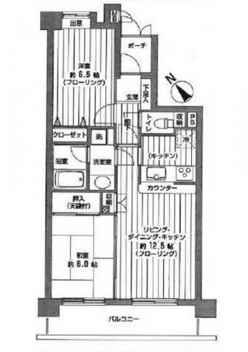 サングレイス川崎の物件画像