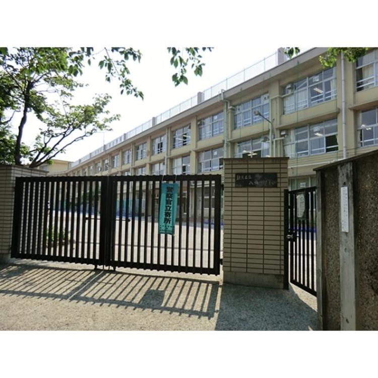 練馬区立八坂小学校(約650m)