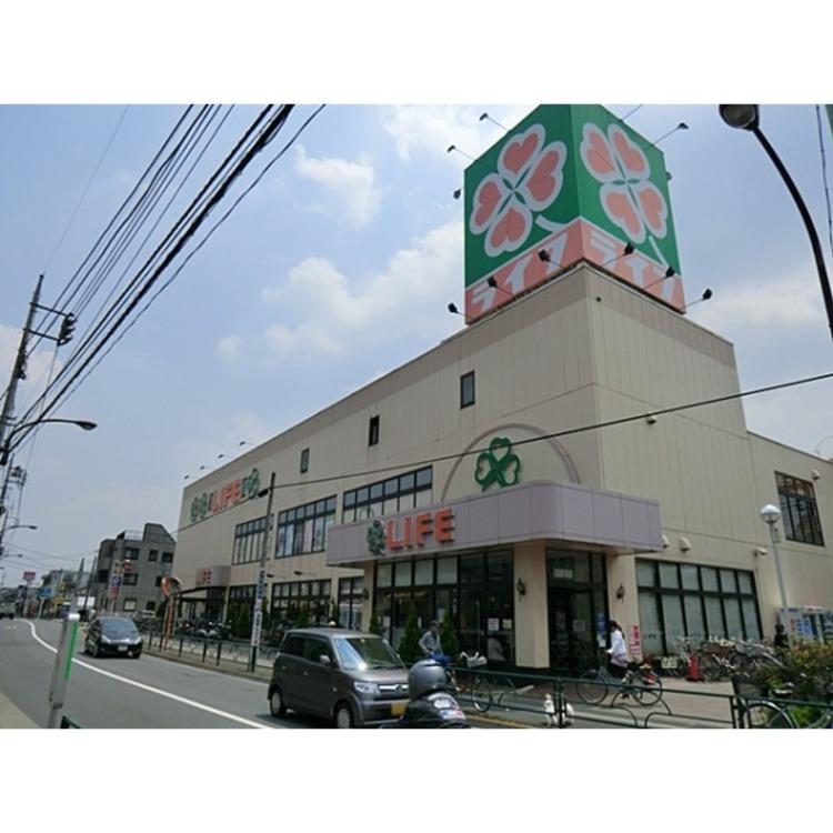 ライフ土支田店(約890m)