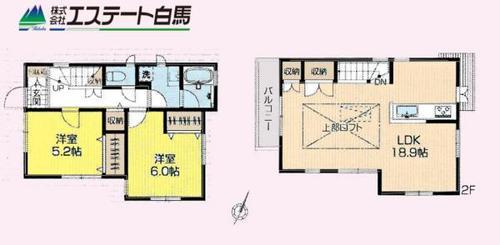 西東京市富士町1丁目 中古戸建の物件画像
