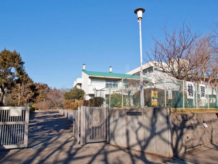 町田市立鶴間小学校 距離約750m
