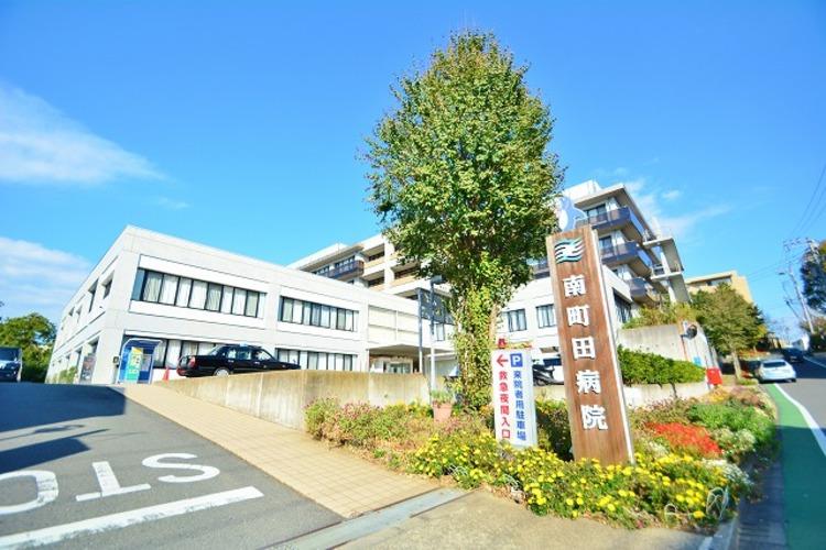 南町田病院 距離約600m