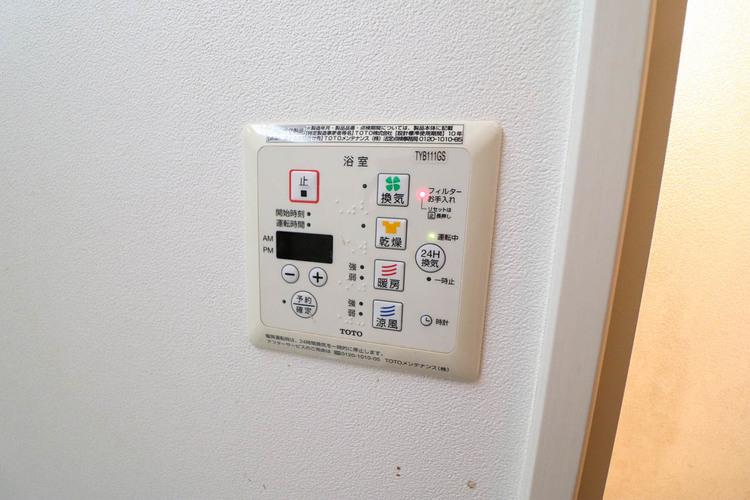 雨の日も快適な浴室換気乾燥機付。マンションの多くは浴室に窓がないため、カビ防止にも効果を発揮。