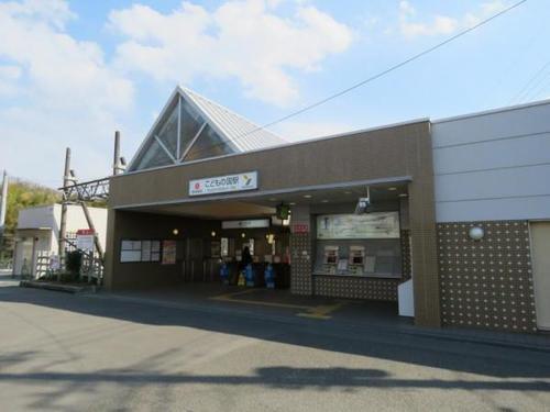「こどもの国」駅 歩17分 町田市成瀬台2丁目の物件画像