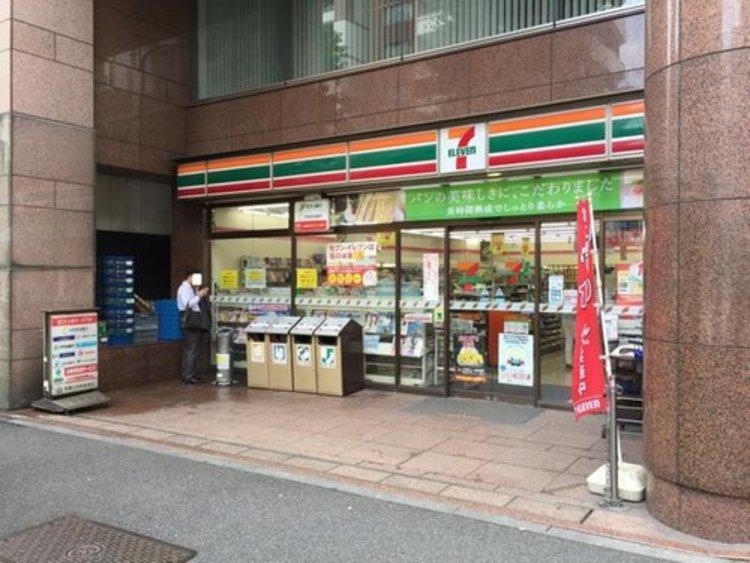 セブンイレブン渋谷恵比寿3丁目店まで140m。コンビニエンスストア最大手であり、チェーンストアとしても世界最大の店舗数を展開しています。