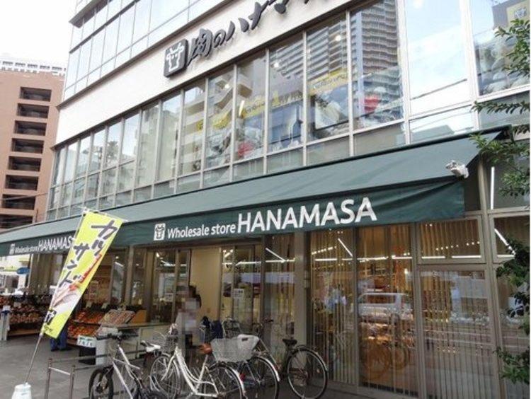 肉のハナマサ芝浦店まで210m プロ向けの「高品質」と家庭にやさしい「低価格」がなんとも魅力的。