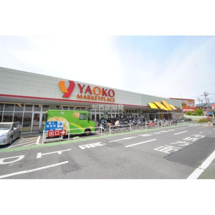 ヤオコー北入曽店(約900m)