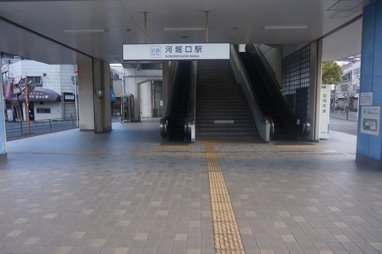 近鉄南大阪線「河堀口」駅 徒歩 約8分(約640m)