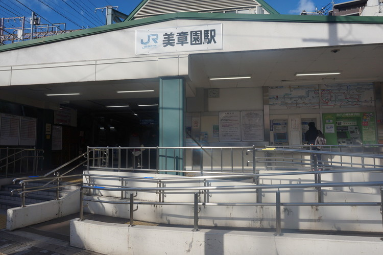 JR阪和線「美章園」駅 徒歩 約10分(約800m)
