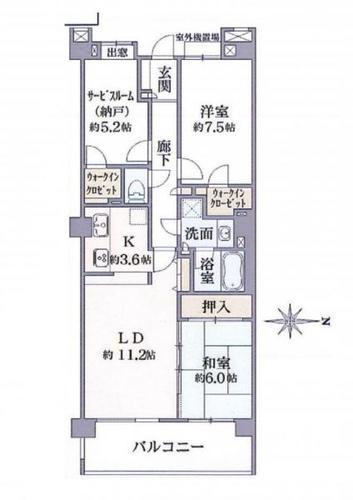 コスモ青葉台シェル・ヴェール弐番館の物件画像