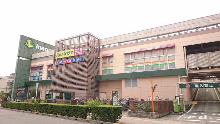 いなげや花小金井駅前店まで635m