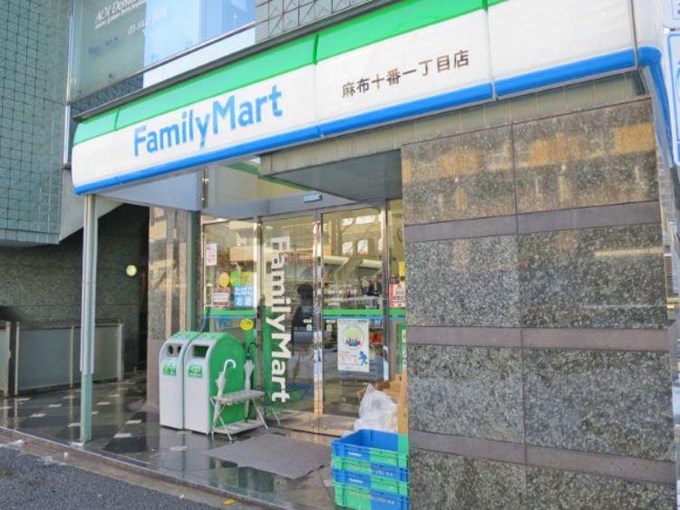 ファミリーマート 麻布十番一丁目店まで350m。「あなたと、コンビに、ファミリーマート」 「来るたびに楽しい発見があって、新鮮さにあふれたコンビニ」を目指してます。
