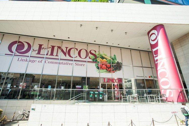 リンコス六本木ヒルズ店まで700m。鮮度と産地にこだわった生鮮食品を提供。