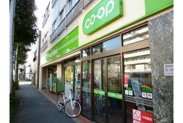ミニコープ瀬田店まで242m。近所にスーパーがあるととても便利ですよね。