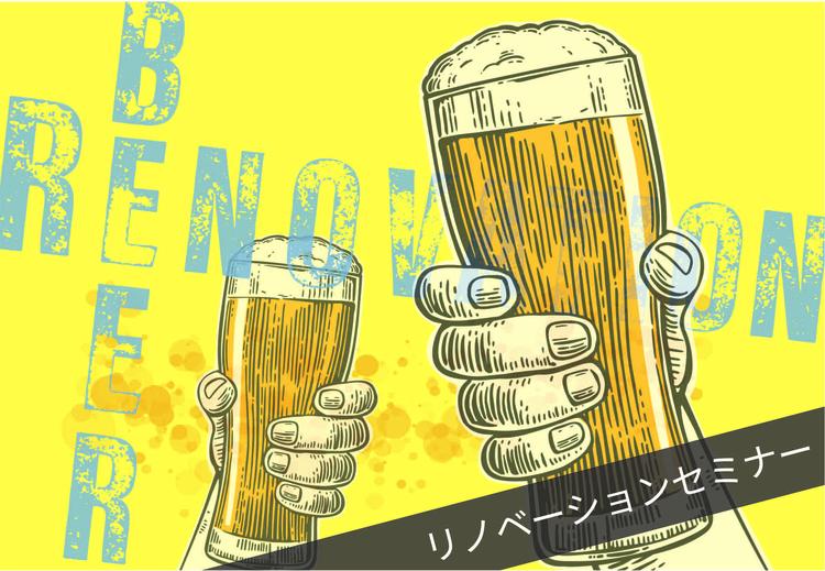 ■12月7日 (金) 19:00 〜 21:00 ■参加費用:無料 ■個別セミナー