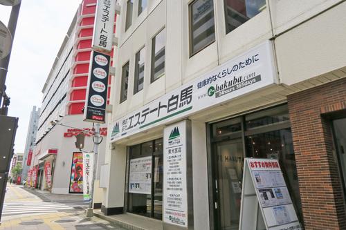 東大宮駅から徒歩3分。お気軽にお立ち寄り下さい。